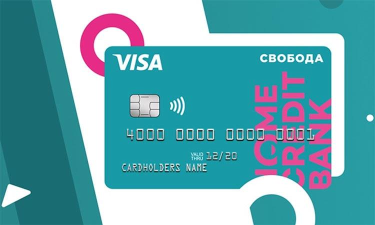 Магазины-партнеры карты Свобода Хоум кредит банка, список